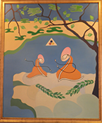 151-1 Religio, 1975