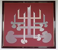 154 De Wet, 1981