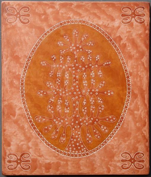 170-Kaliyuga-2001